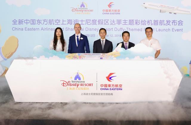 [Shanghai Disney Resort] Le Resort en général - le coin des petites infos  - Page 8 Zzzzz5