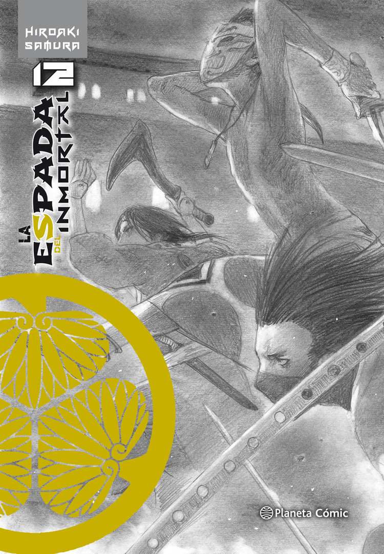portada-la-espada-del-inmortal-kanzenban-n-1215-hiroaki-samura-202003091522.jpg