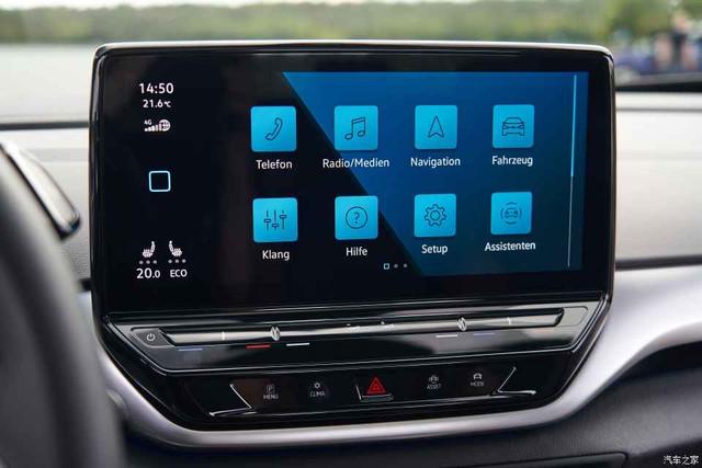 2020 - [Volkswagen] ID.4 - Page 9 689-F74-D6-7-A6-E-4-C6-F-8237-012-F69655-A22