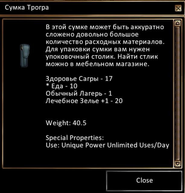 Screenshot-2021-08-26-at-20-50-01