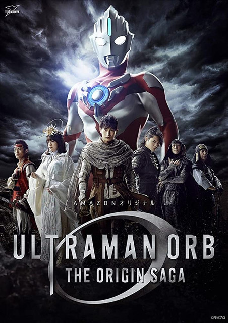 Ultraman-Orb-The-Origin-Saga.jpg