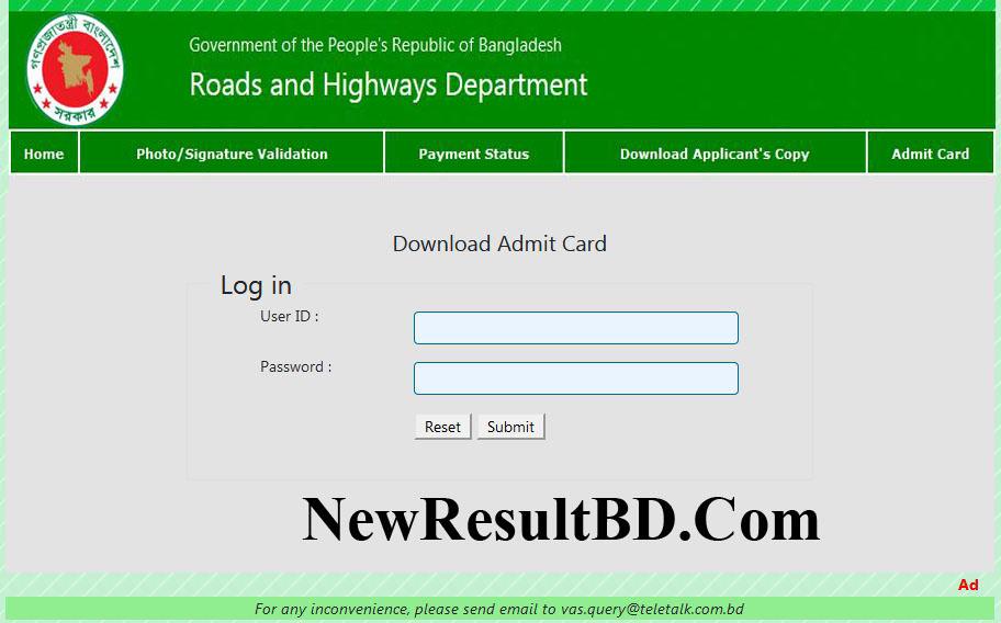 RHD-Admit-Card