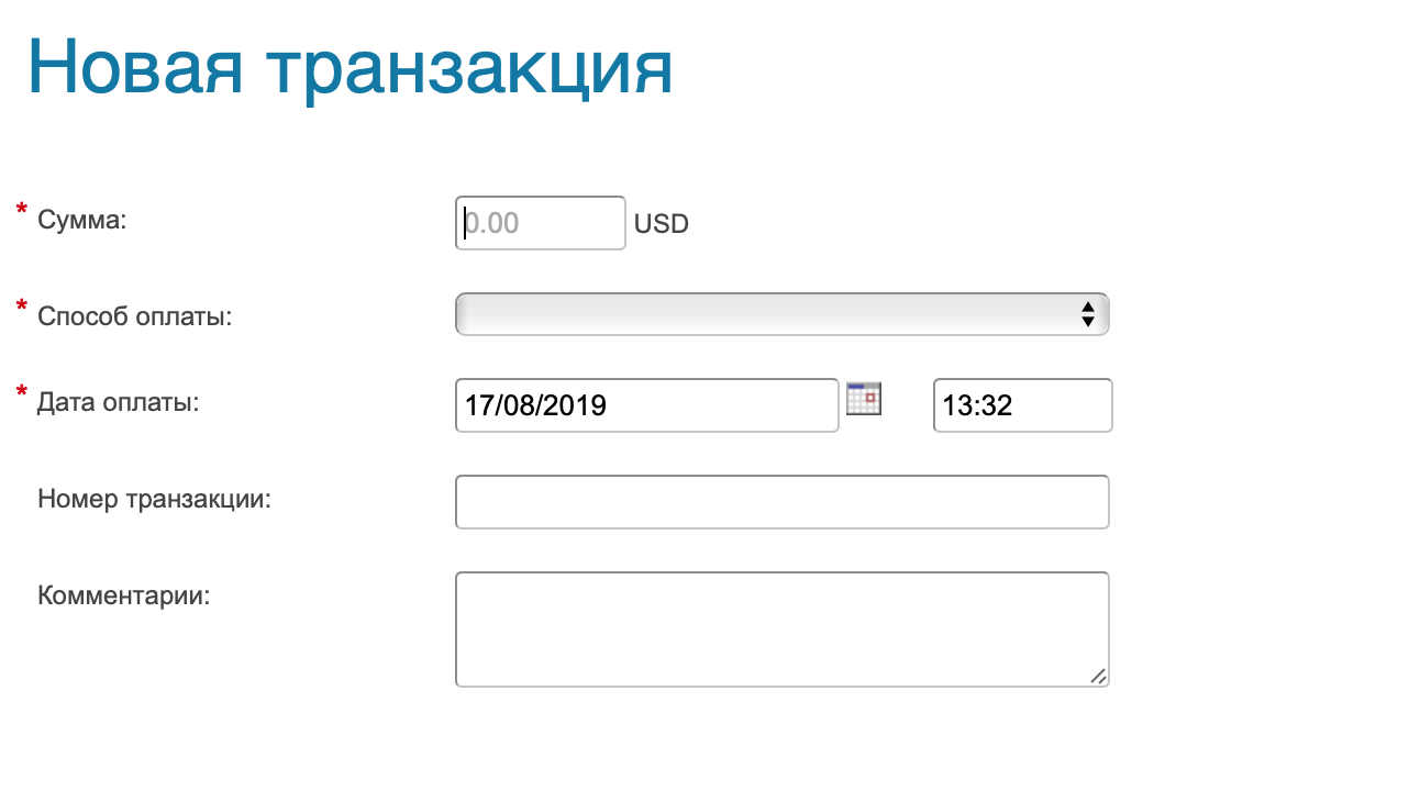 Screenshot-2019-08-17-13-32-14