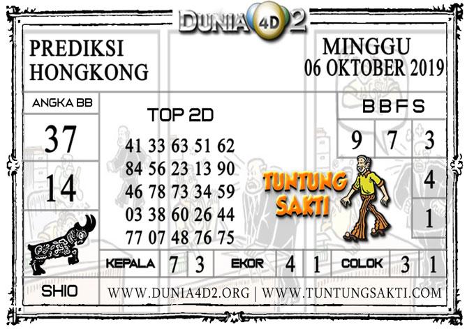 """Prediksi Togel """"HONGKONG"""" DUNIA4D2 06 OKTOBER 2019"""