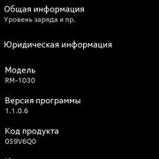 Screenshot-2014-05-30-05-30-32