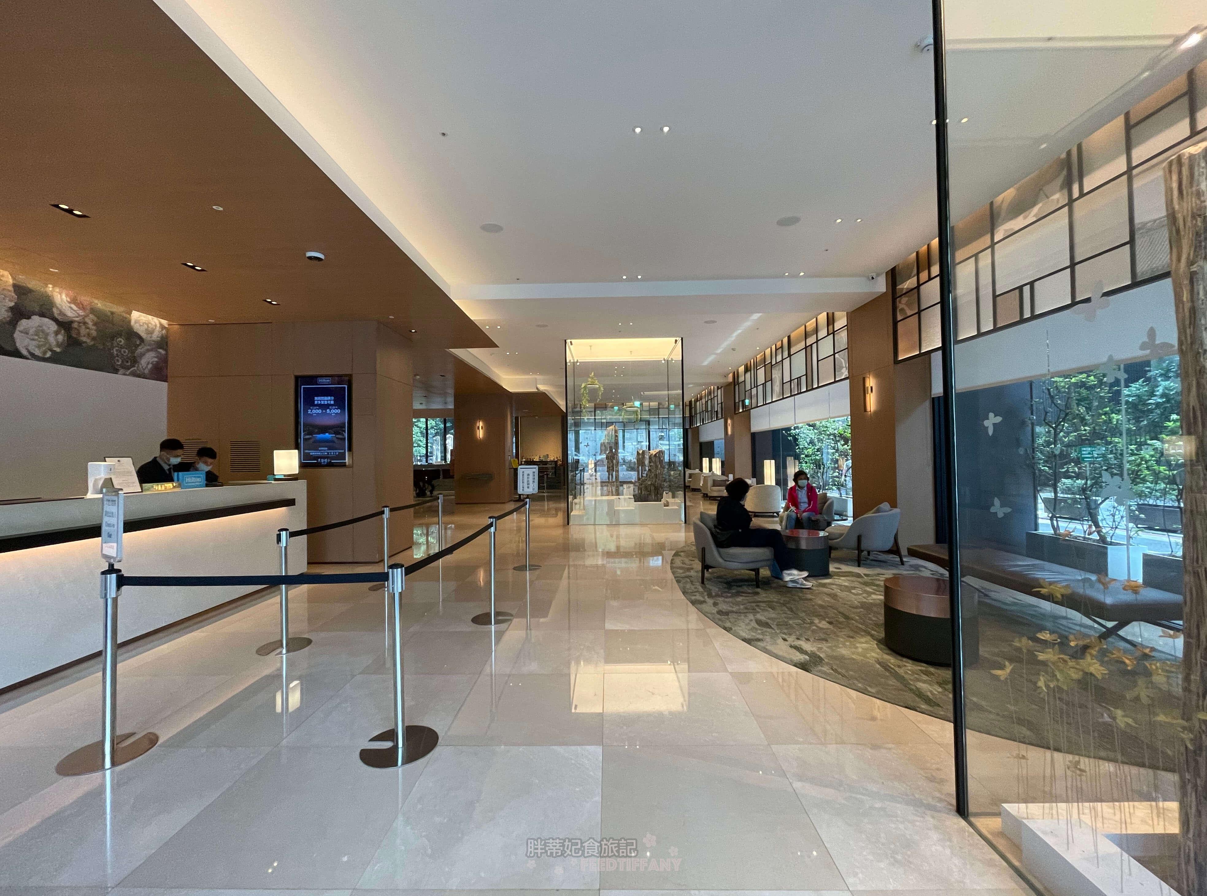 台北中山九昱希爾頓逸林酒店 大廳接待處