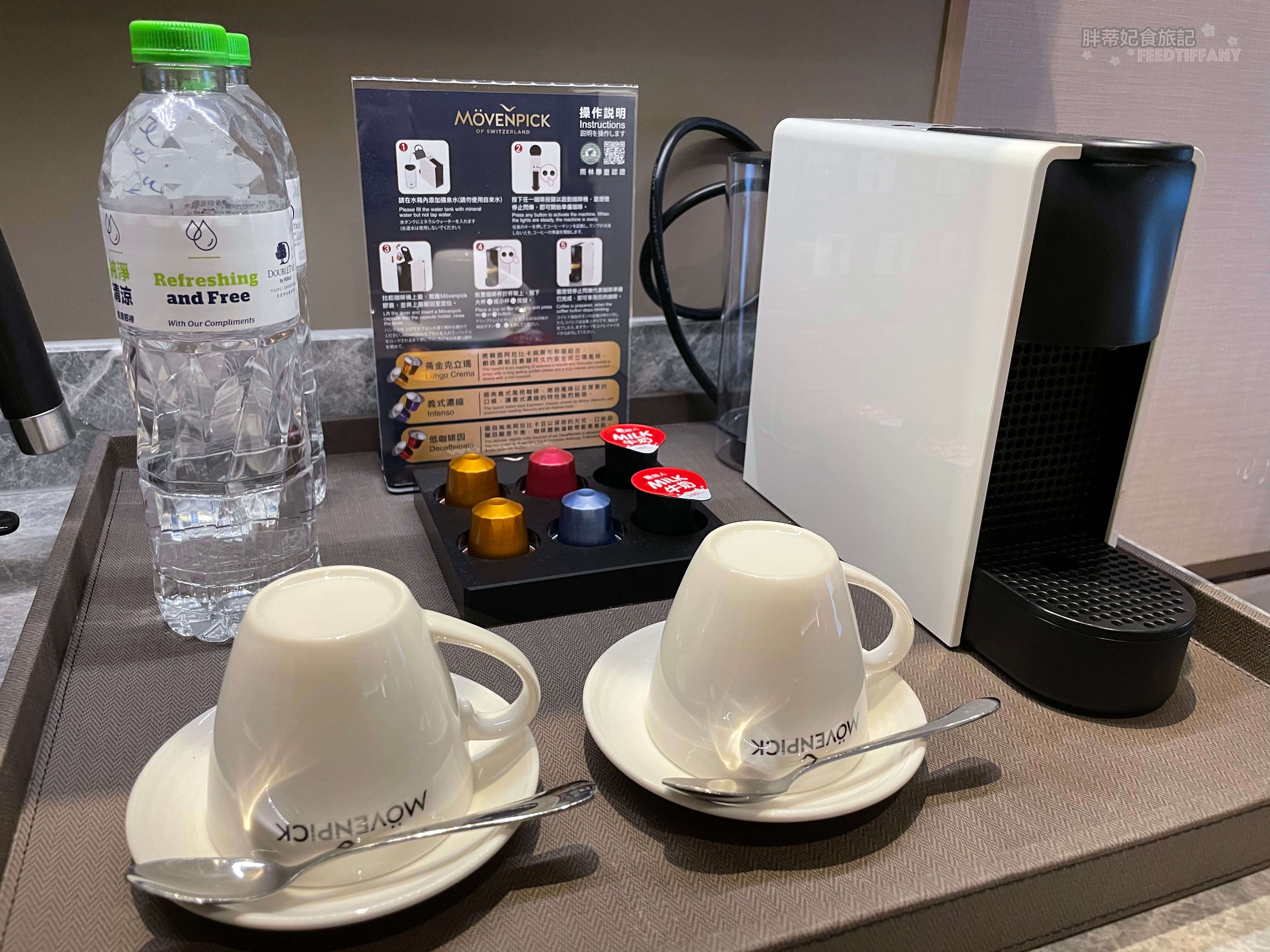台北中山九昱希爾頓逸林酒店 每一間都有咖啡膠囊機可以盡情喝咖啡