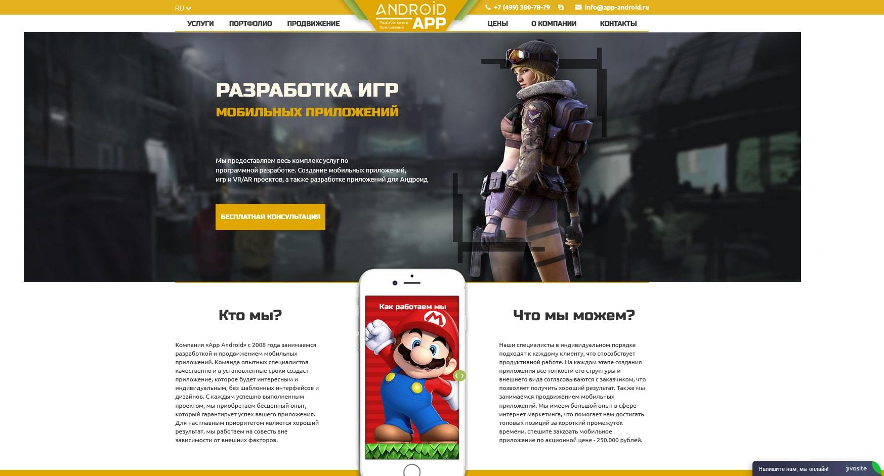 Заглавный баннер сайта