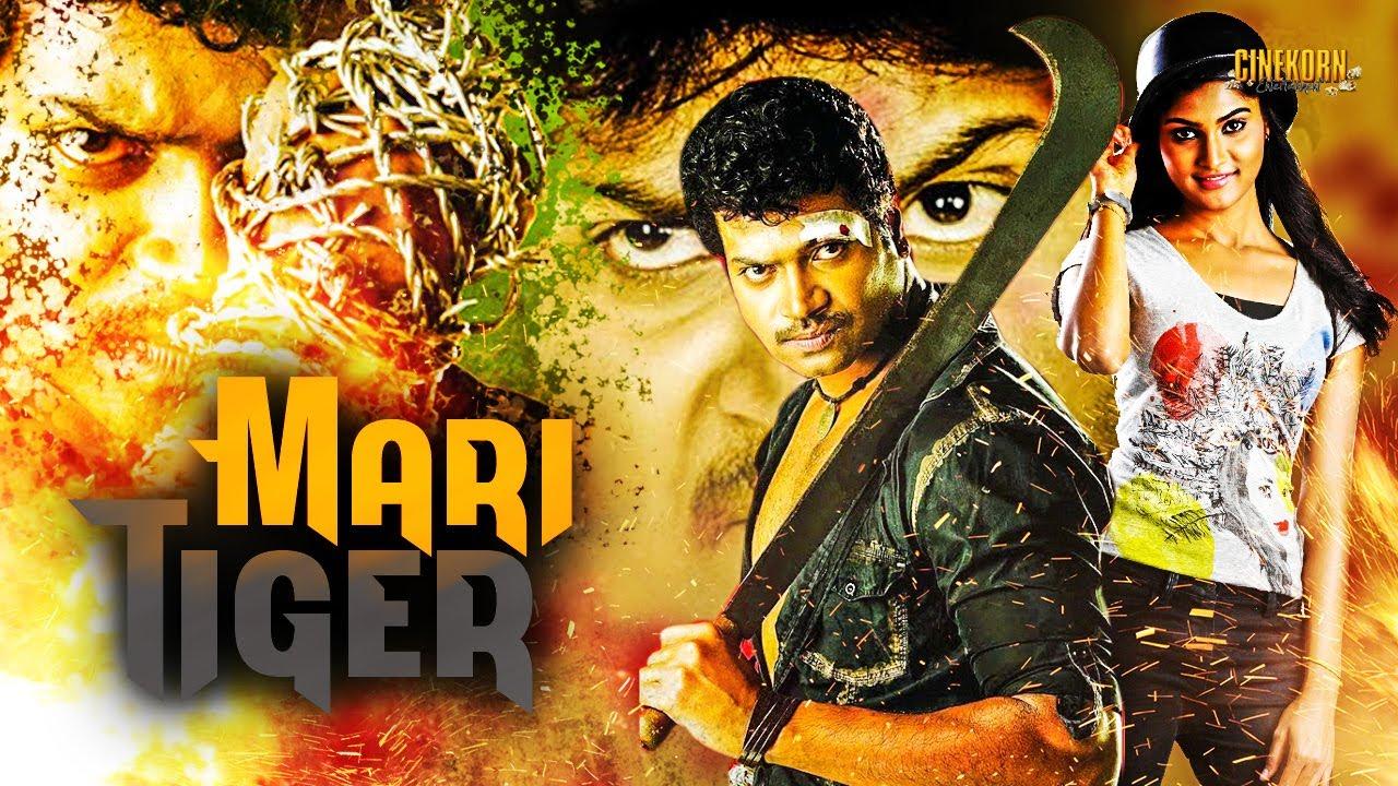 Mari Tiger Screen Shot 1