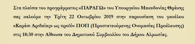 2019-10-16-161412