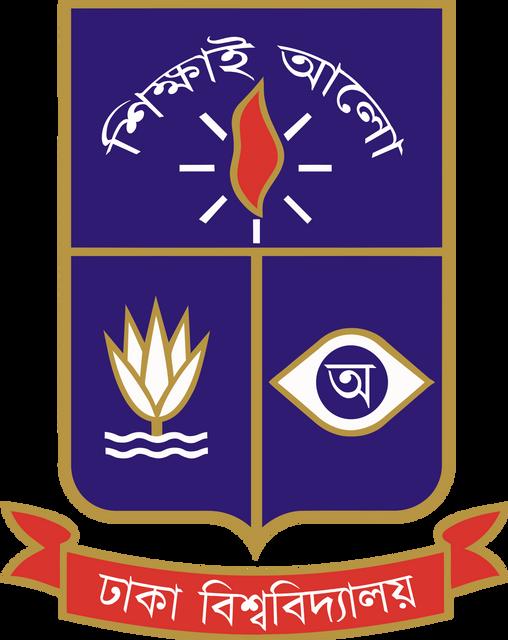 Dhaka University Admission 2020-21
