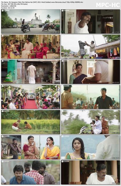 Ek Hazaaron Mein Meri Behna Hai Screen Shot 2