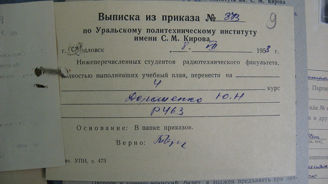 0-6dc52-444f1726-XL.jpg