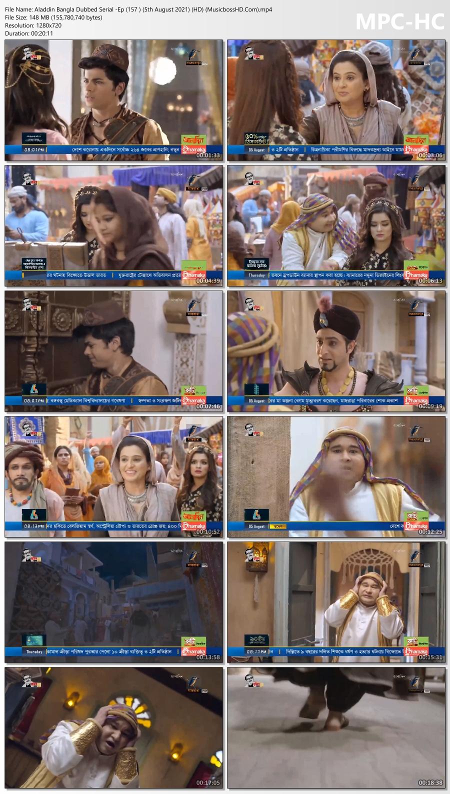 Aladdin-Bangla-Dubbed-Serial-Ep-157-5th-August-2021-HD-Musicboss-HD-Com-mp4-thumbs
