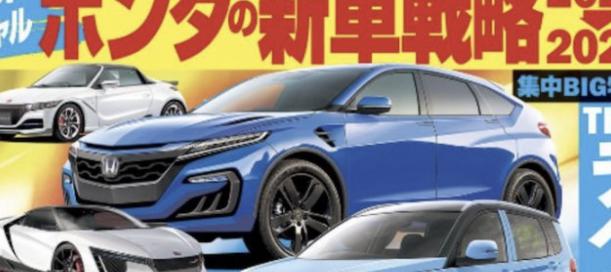 2021 - [Honda] Civic Hatchback  - Page 2 449169-AF-1-FDA-47-F0-92-F3-471574-F530-CC