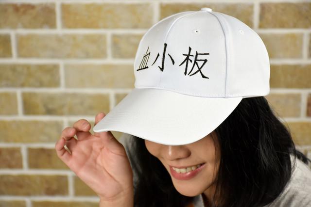 Topics tagged under 木棉花 on 紀由屋分享坊 NT-550-NT-440