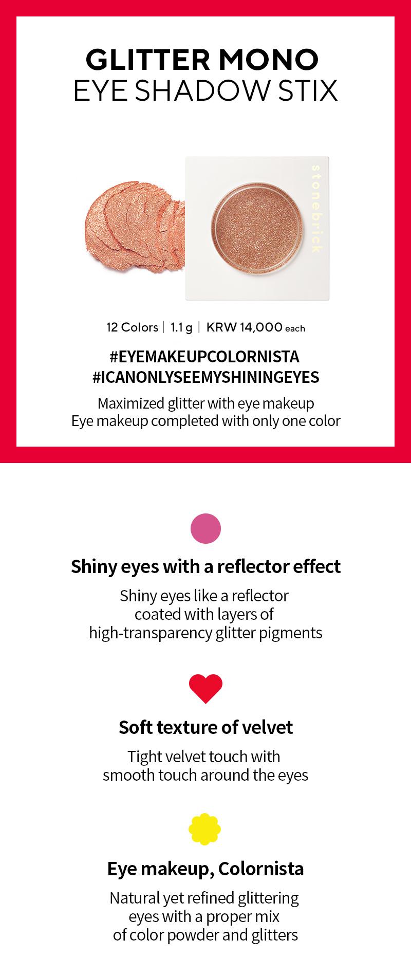 stonebrick-Glitter-Mono-Eye-Shadow-Sticks-10-Colors-1-1g-Product-Description-01
