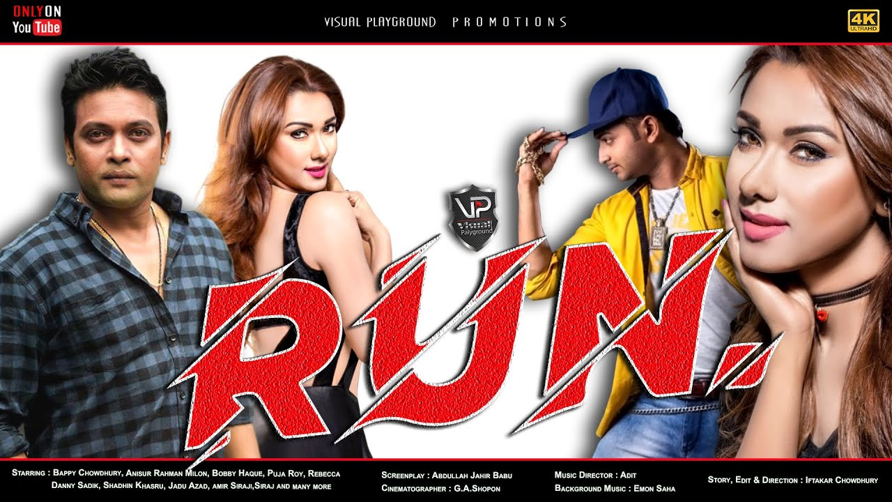 Run 2021 Bangla Movie 720p WEB-DL x264 700MB Download