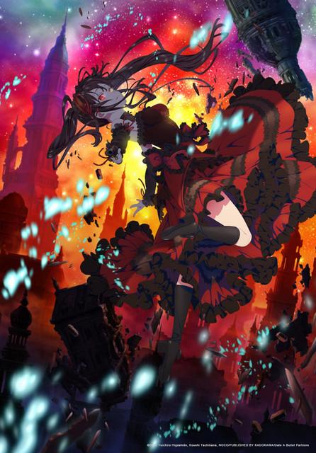 全球累計發行量破600萬部超人氣輕小說《約會大作戰》外傳電影將登台 《約會大作戰 赤黑新章:虛或實*》9月11日登台獻映 9-11