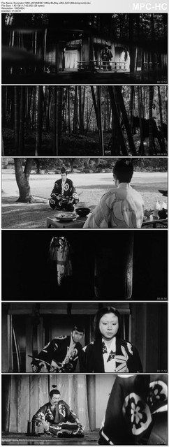 Kuroneko-1968-JAPANESE-1080p-Blu-Ray-x264-AAC-Mkvking-com-mkv-thumbs-2020-10-21-16-46-31