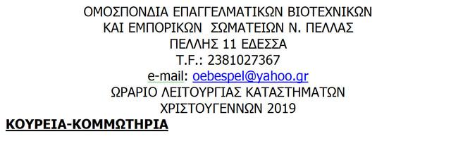 2019-12-11-222155