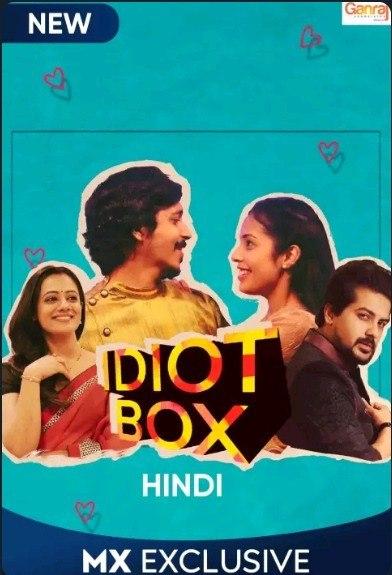 Idiot Box 2020 Hindi Web Series 720p HDRip 800MB Download