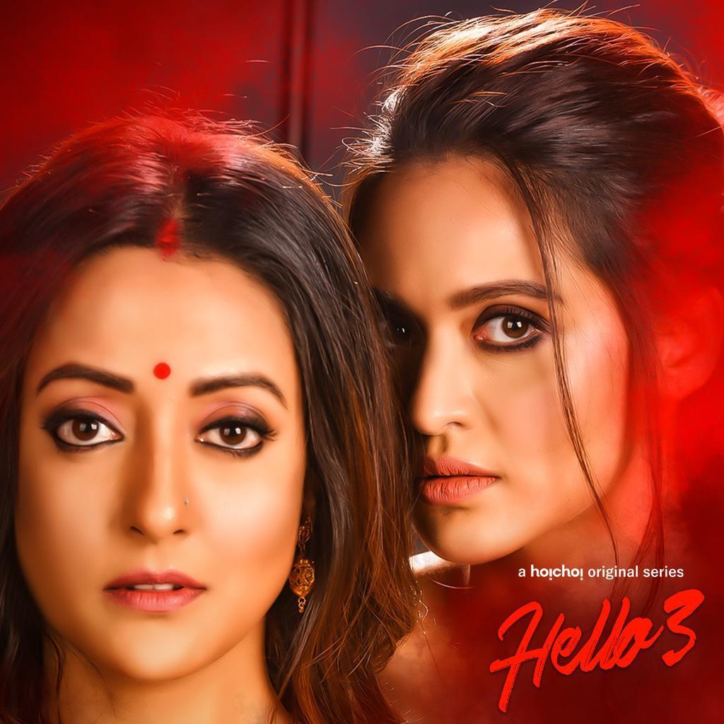 Hello Season 3 Complete (Hindi Dubbed)