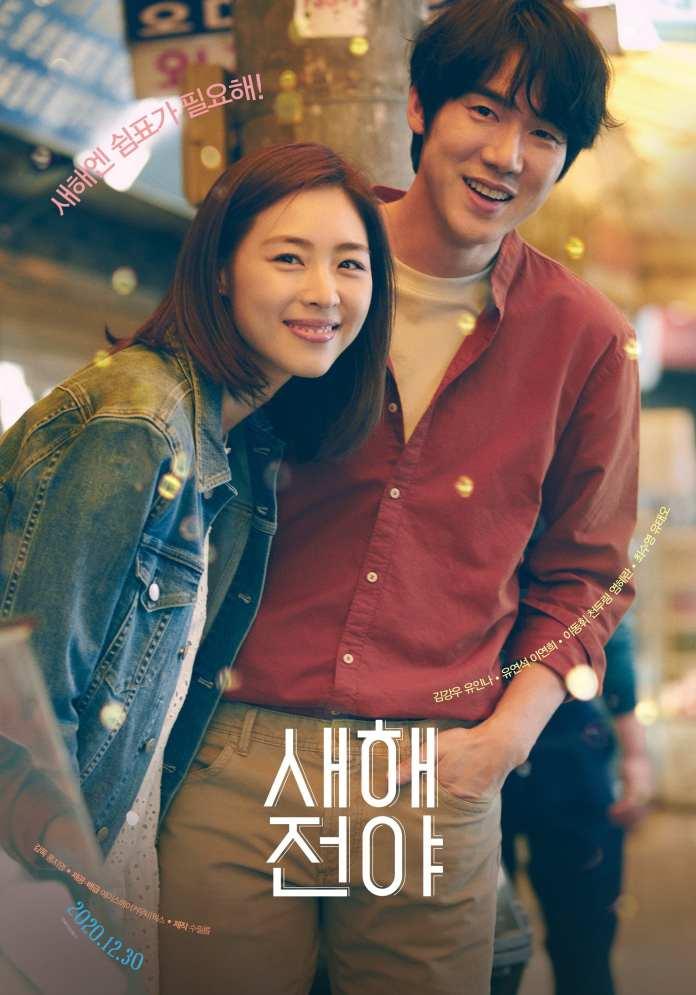 [Resim: Lee-Yeon-Hee-Yoo-Yeon-Seok1.jpg]