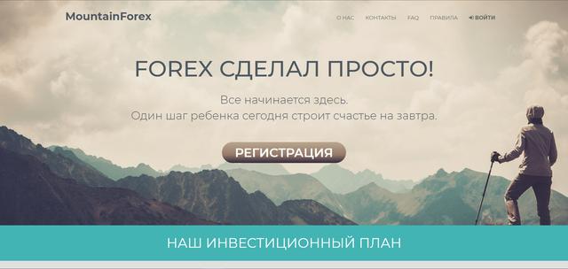 MountainForex