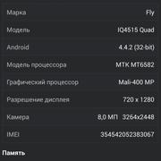 Screenshot-2015-06-14-21-11-49