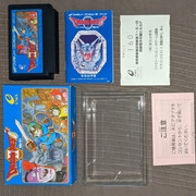 [vds] jeux Famicom, Super Famicom, Megadrive update prix 25/07 PXL-20210721-084152351