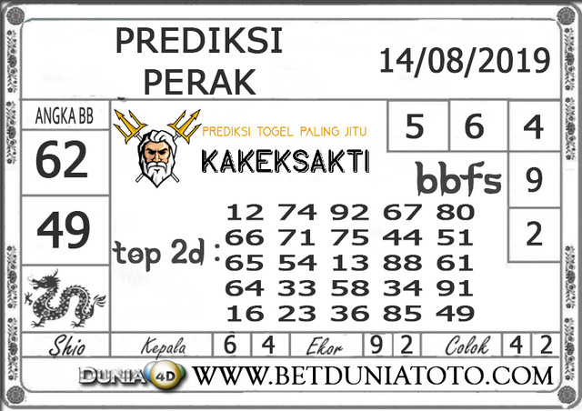 """Prediksi Togel """"PERAK"""" DUNIA4D 14 AGUSTUS 2019"""