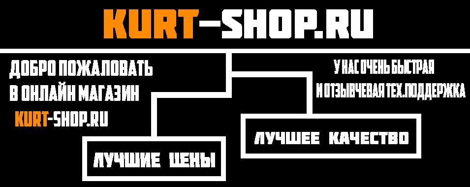 kurtshop.png