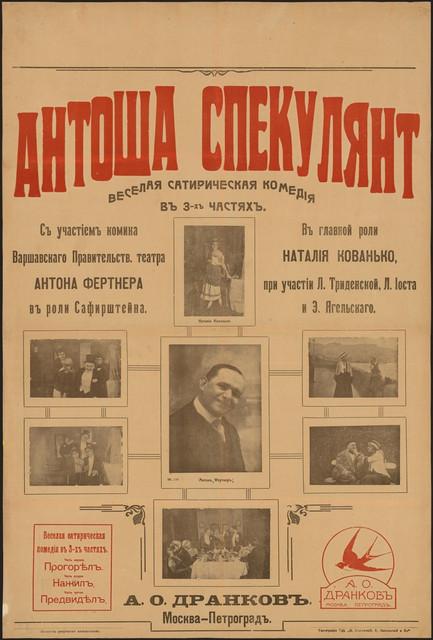 3-1916.jpg
