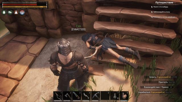 Conan-Sandbox-2020-11-16-16-30-00-617.jpg