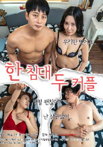 One Bed Two Couple (2021) Korean Full Movie 720p Watch Online