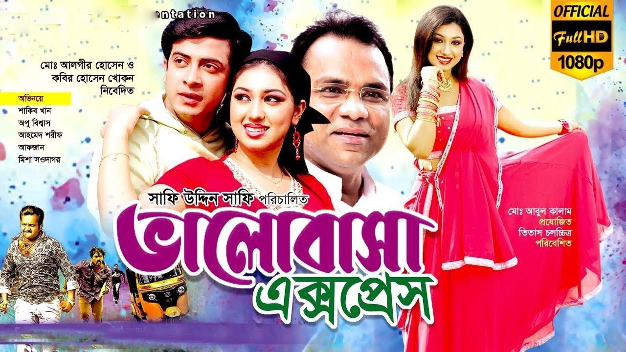 Valobasha Express 2020 Bengali Movie 720p HDRip 1GB Download