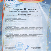 SWScan00035