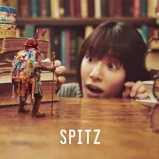 [Album] Spitz – Mikke