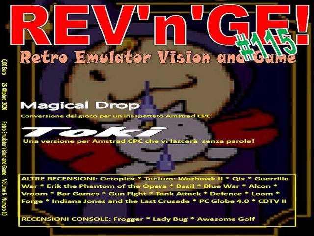 revenge-115.jpg