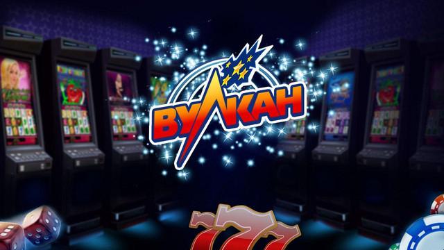 Казино Вулкан Платинум: онлайн приключения и восторг от азартной игры