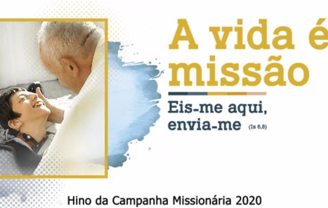 Hino-missao-e1598541282909-1200x762-c