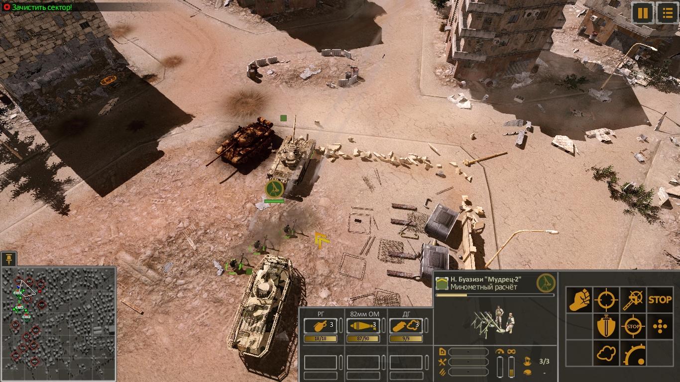 Syrian-Warfare-2021-02-10-04-47-15-624