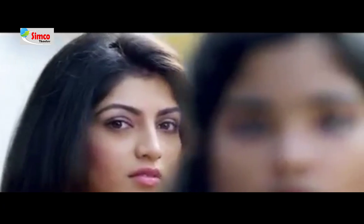 Tui Amar Rani Screen Shot 2