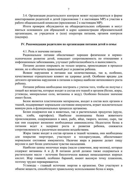 page-0007.jpg
