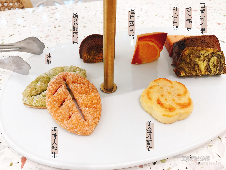 山木島 下午茶03