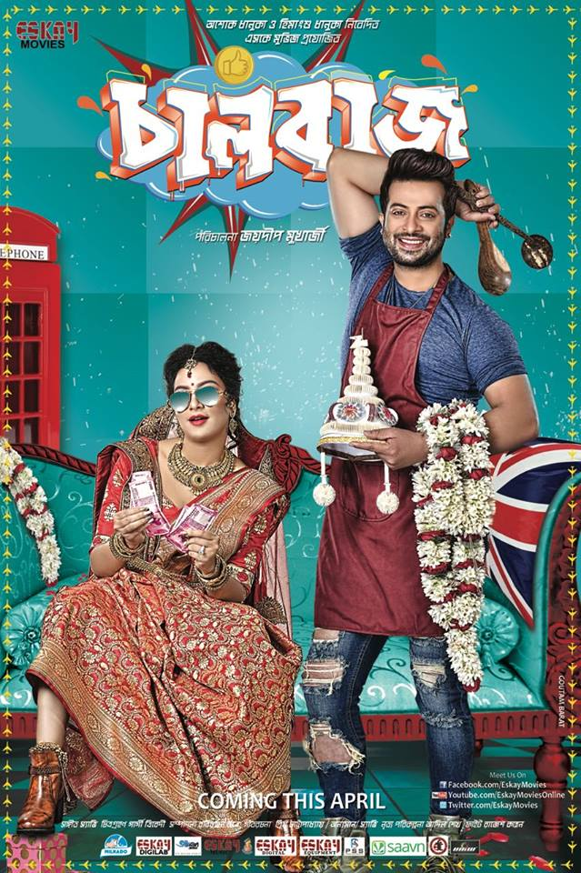 Chalbaaz 2018 Bengali 720p AMZN HDRip ESubs 1GB | 500MB Download