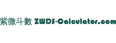 Forum - ZWDS-Calculator.com