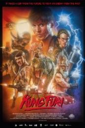 Kung Fury 2015