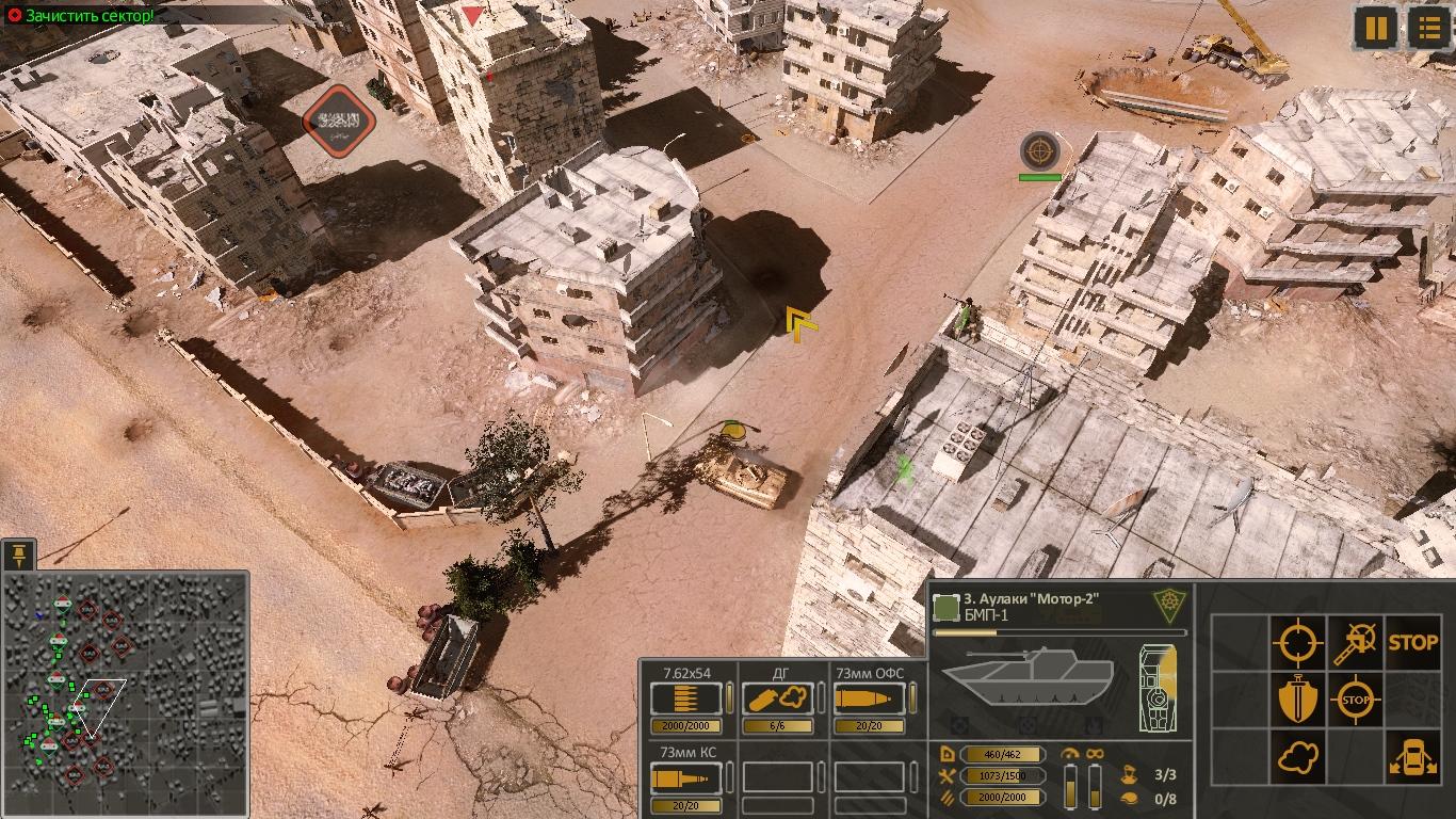 Syrian-Warfare-2021-02-19-04-13-48-440